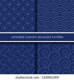 Japanese sashiko seamless pattern vector set, Decorative wallpaper.