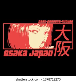 """Japanese slogan with manga face Translation: """"Osaka."""" Vector design for t-shirt graphics, banner, fashion prints, slogan tees, stickers, flyer, posters and other creative uses"""