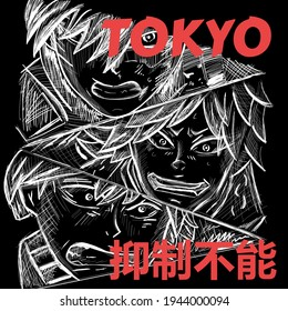 """Japanese slogan with manga style faces Translation: """"Irrepressibility. Tokyo"""". Vector design for t-shirt graphics, banner, fashion prints"""