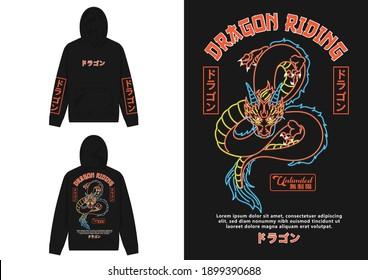 Japanese Streetwear Graphic Design Illustration Dragon Riding Translate : Dragon Unlimited