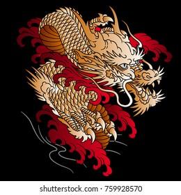 Japanese style dragon illustration, I designed an Oriental dragon,