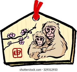 Japanese style illustrations of Monkey votive picture