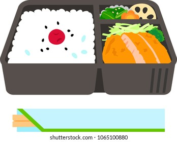 Japanese style lunch box