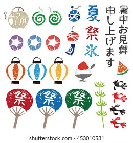 "Japanese summer elements, lantern, goldfish, paper fan, wind chime and mosquito coil /translation of Japanese ""Summer greeting, summer, festival, ice"""