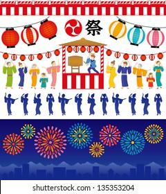 Japanese summer festival.