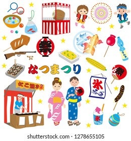 Japanese summer festival icon set. Octopus-dumplings, Shaved-ice and Summer-festival in English. Vector illustration.
