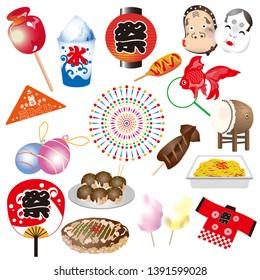 Japanese summer festival icons set