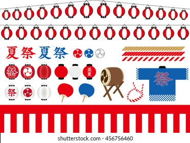 """Japanese summer festival"" Illustration set /Character is the ""summer"" and ""festival"""