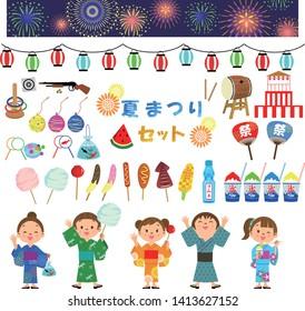 Japanese summer festival image set