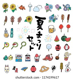 "The Japanese summer festival/ In Japanese written ""Summer festival set""."