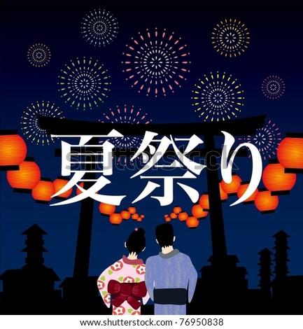Datierung japanisch in singapore
