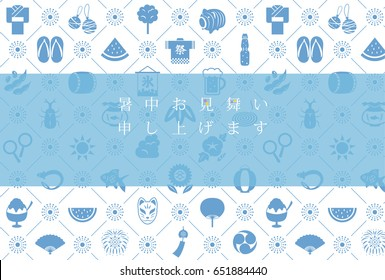 "Japanese summer greeting card. /It says in Japanese that ""Happy summer greeting"", ""festival"" and ""ice""."