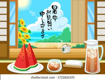 Japanese summer greeting card watermelon and barley tea. Scenery of sunflowers blooming in the garden overlooking the sea/ Vector Illustration/ I write