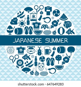 "Japanese summer icon round shaped. ""Festival"" and ""ice"" are written in Japanese."
