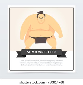 Japanese sumo martial arts fighter, sumo wrestler banner cartoon vector element for website or mobile app with sample text