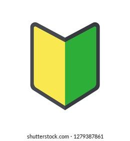 Japanese symbol for beginner