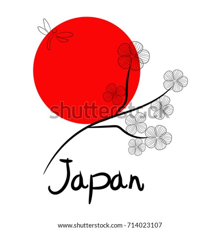 Japanese Symbolic Design Red Sun On Stock Vector Royalty Free