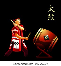 Japanese taiko drummer performance at scene