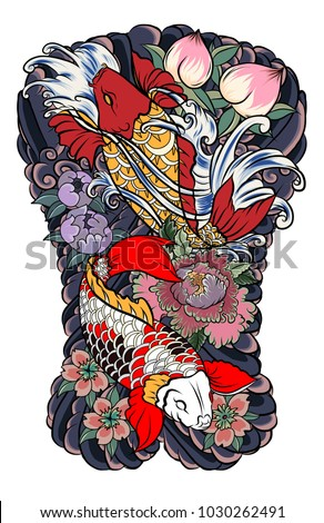 Japanese Tattoo Design Full Back Body Stock Vector Royalty Free