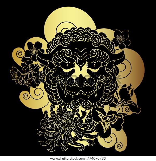Vector De Stock Libre De Regalías Sobre Japanese Tattoo