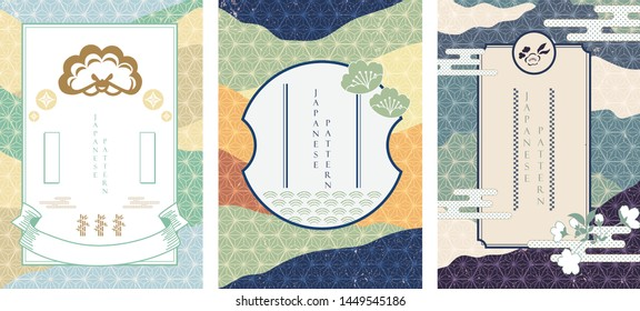 Japanese template with geometric pattern vector. Cover design background with abstract elements.