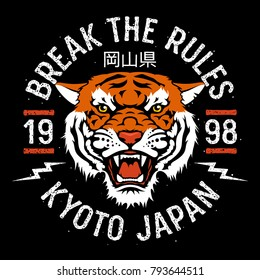 Japanese Tiger patch embroidery. Vector. T-shirt print design. Tee graphics. A hieroglyph means Kyoto