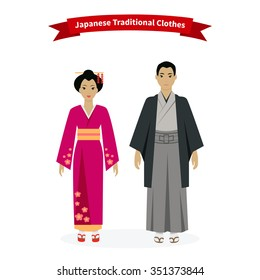Japanese traditional clothes people. Asian girl, person tradition culture, kimono and woman, costume lady, geisha elegance, clothing oriental exotic illustration
