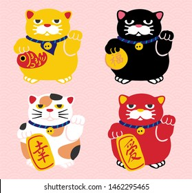 "Japanese traditional maneki neko cat set hand drawn in vector. Japanese characters translation: ""luck"", ""happiness"" and ""love"". Cute cartoon style. Perfect for souvenir prints, posters."