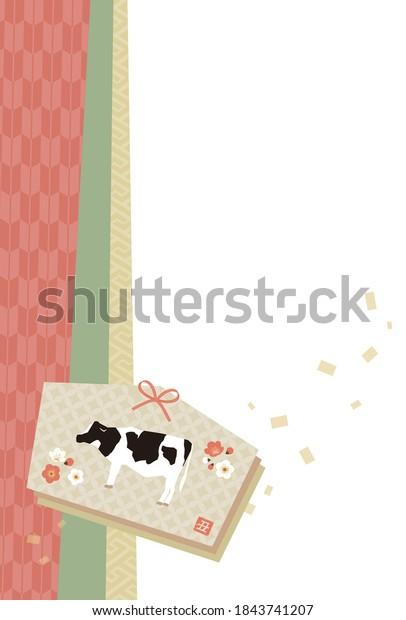 日本の伝統的な柄と横の牛、ベクターイラスト