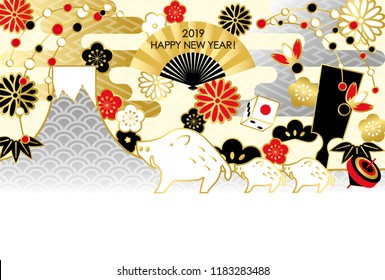 Japanese traditional toys and wild boar New Year's postcards