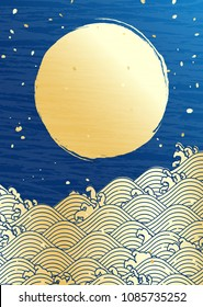 Japanese traditional wave pattern and full moon
