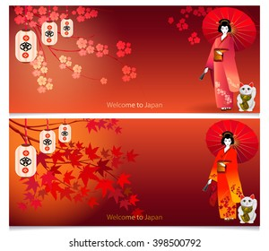 """Japanese travel banners. Autumn and spring festival with lantern. Branches sakura blossom and maple with leaves and geisha in a kimono. Cat holding a coin with hieroglyphics """"a lot of money""""."""