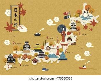 Japanese travel map, historical landmarks on the map, Japan travel in Japanese on the upper left