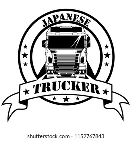 Japanese Truck Driver - Sticker - Ready for Print - Decal