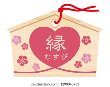 """Japanese votive wooden tablet with kanji brush calligraphy """"Enmusubi"""", decorated with traditional graphic elements, vector illustration. Text translation: """"Matchmaking""""."""