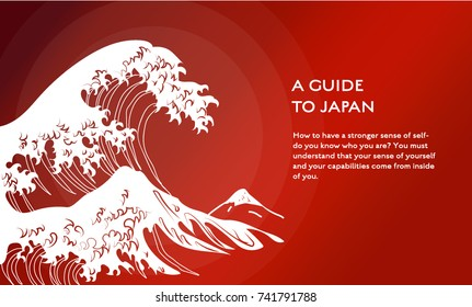 Japanese wave concept vector flat poster design. Traditional illustration with place for text