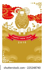 Japanese Year of the Sheep,Gold and Red color