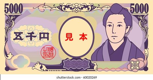 japanese yen 5000-yen bill