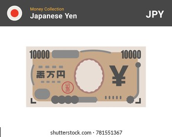 Japanese Yen banknone. Paper money 10000 JPY. Flat style. Vector illustration.