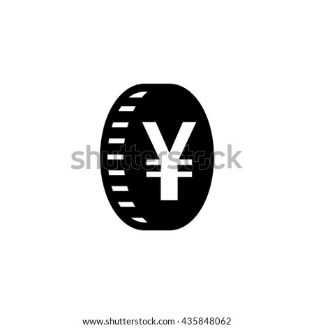 Japanese Yen Chinese Yuan Currency Symbol Stock Vector Royalty Free