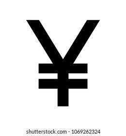 Japanese yen currency symbol. Black silhouette Japan yen sign