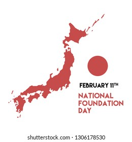 Japan's national foundation day banner with map and red circle flag