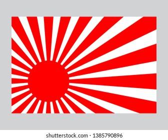 JDM Japan Domestic Market Flag Sticker