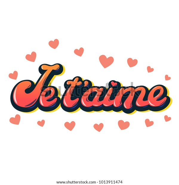 Je Taime Love You French Inscription Stock Vector (Royalty