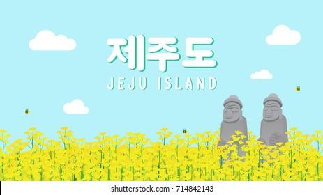 "Jeju island background vector illustration. Beautiful Canola field with Jeju island symbols "" Dol hareubang(stone grandfather) "". Korean character "" Jeju island """