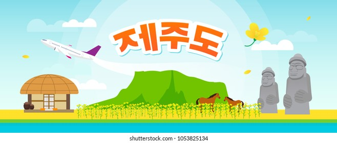 "Jeju island banner Vector illustration. Attractions with Canola field. Korean character "" Jeju island """