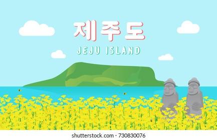 "Jeju island (In Korean character) vector illustration. Beautiful Canola field with Jeju island symbols "" Dol hareubang(stone grandfather) and Hallasan mountain"