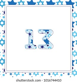 Jewish bar mitzvah invitation card template, 13 thirteen birthday star of david seamless pattern background celebration square card