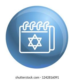 Jewish Calendar Images, Stock Photos & Vectors   Shutterstock