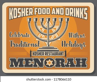 Jewish cuisine kosher restaurant poster for traditional food and drinks on Rosh Hashanah religious holidays. Vector retro advertisement design of Hanukkah Menorah and Hebrew David star